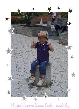 20080608_177