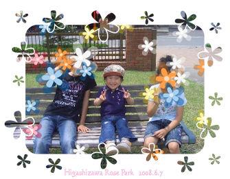 20080608_190