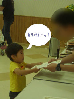 20080617_1_2