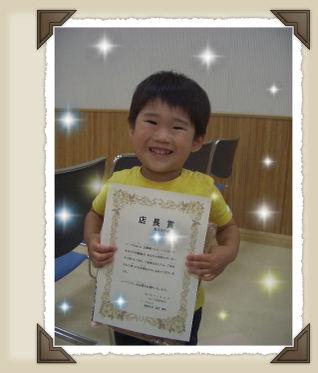20080617_4