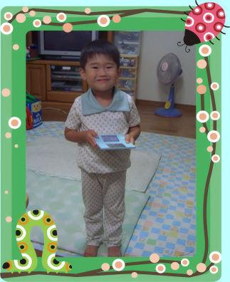 20080717_40_2